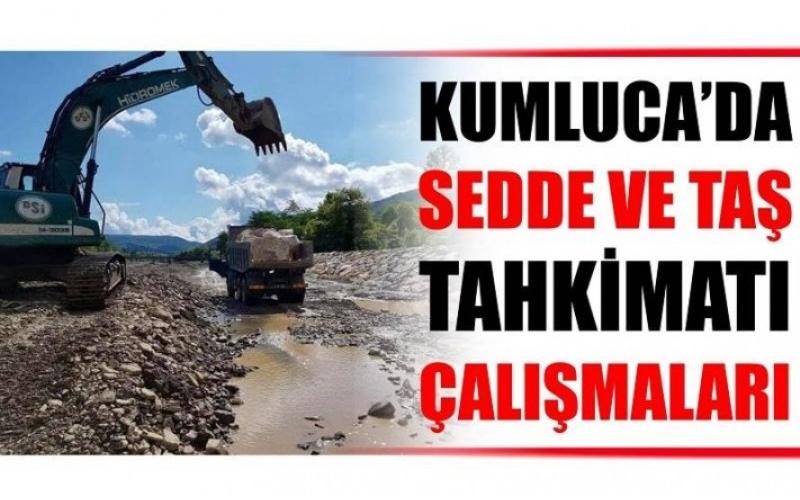 KUMLUCA'NIN ÇEHRESİ DE KADERİ DE DEĞİŞECEK